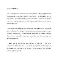 Email Cover Letter Examples Short Cover Letter Sample Short ...