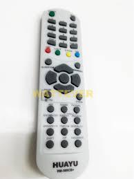lg tv remote 2016. huayu lg tv remote control rm-569cb+ lg tv 2016 r