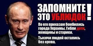 """""""Чи не перша така публічна заява Путіна"""", - Ірина Геращенко про перемир'я на Донбасі, підтримане главами """"нормандської четвірки"""" - Цензор.НЕТ 5590"""