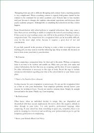 Custom Essay Forum Help With Geometry Personal Statement Essay On