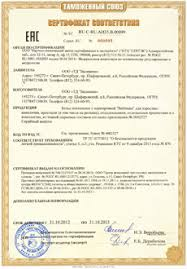 "Компания «Балимена» | » КПБ из Мако-Сатина ""Магия Шёлка"""