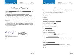 Birth Certificate Translation Translationpal Com