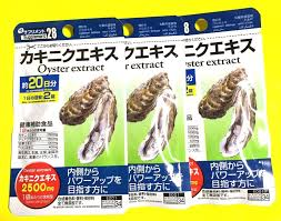 Closeout Daiso Japan Supplement Oyster Extract Acid 20days