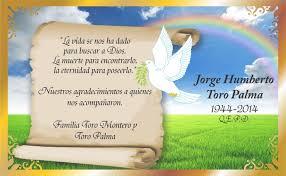 tarjeta de agradecimientos tarjetas de agradecimiento de condolencia cel y whatsapp