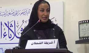 وفاة كاتبة سعودية متأثرة بإصابتها بـ«كورونا» - حياتنا - جهات - الإمارات  اليوم