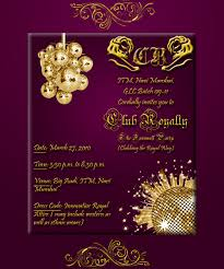 Invitation Cards For Farewell Party Outstanding Invitation Card For Farewell Party Like Newest Article