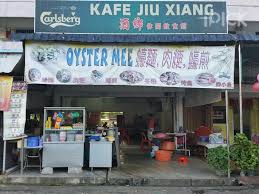 Image result for jiuxiang restaurant