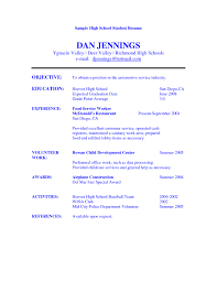 Resume Samples For High School Students Objectives Refrence Resume