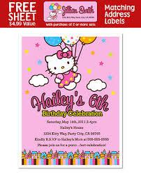 Hello Kitty Party Invitation 8 Hello Kitty Party Invites Balloon Dreams Birthday Personalized Invitations Ebay