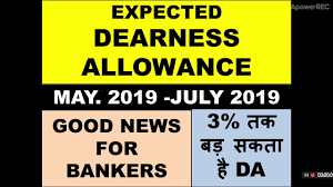 Aibea Da Chart Latest Expected Da Of Bank Employees For May July 2019