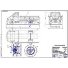 Дипломная работа на тему Разработка мотор редуктора технологии  Дипломная работа на тему Разработка мотор редуктора технологии технического обслуживания и ремонта ГАЗ Валдай