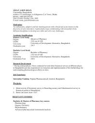 Create An Entry Level Resume Cv Cover Letter Or Linkedin