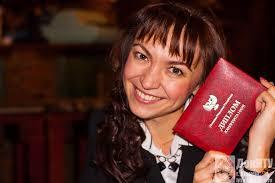 Успешная защита кандидатской диссертации Донецкий национальный  Доцент А В Боднар