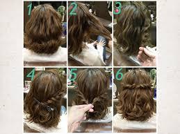 くせ毛やパーマなら5分でできる簡単可愛い前髪ヘアアレンジ堀井大輔