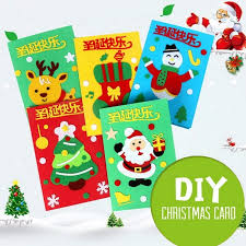 merry tree paper greeting postcards wishes craft diy kids festival greet cards gift mint green