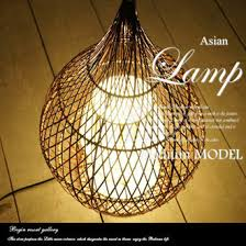 asian lighting. floor stand light asian lamp ride lighting led for bedroom living ethnic very indirect s
