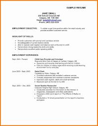 Resume For Job Fair Luxury 53 Lovely Objective Samples For Resume