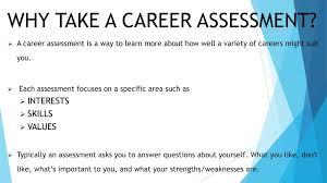 Career Assessments Career Exploration Assessments Ppt Download