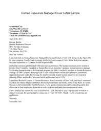 Example Of Executive Cover Letters Resume Cover Letter Hr Manager Human Resources Manager Cover Letter