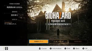 Bio-Hazard Battle - Jeu Shoot em up - Gamekult