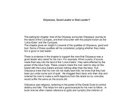Qualities Of A Good Leader Essay Odysseus Bad Leader Essay Odysseus Good Leader Or Bad