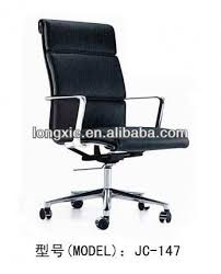 office chair bed. Office Chair Bed, Bed Suppliers And Manufacturers At Alibaba.com I