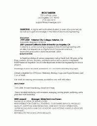 Summer Internship Resume Template All About Letter Examples