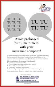Irda How To Make A Complaint