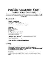 Accounting Internship Reflection Essay