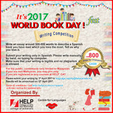 spanish language offered by helpcat write an essay around 500 800 words to describe a spanish book you have and which you love the most tell us why you love it