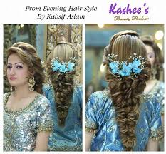 pin by ha arif on fashion makeup bridal makeup and hair