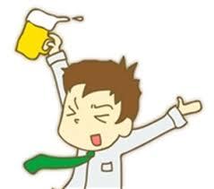 「楽しいお酒」の画像検索結果