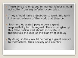essay on the dignity of labour cf essay on the dignity of labour