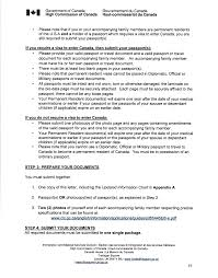 Food Processing Skills Canada Program Application