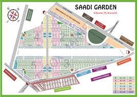 site plan of saadi garden