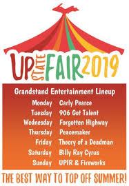 Upper Peninsula State Fair Grandstand Events