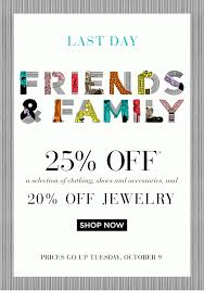 last day friends family 25 off 20 off jewelry saks fifth avenue email archive