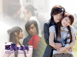TV Show Theme Songs  Wan Mei Bi Li () Perfect Comparison, Why Why Love  (2007)  Que Yang () Oxygen Deprived, Why Why Love (2007)