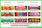 Loom bands плетение из резинок