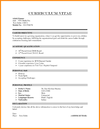 marriage biodata in english marriage certificate form download hyderabad best of marriage