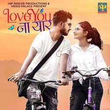 Love You Na Yaar Song Lyrics ...