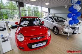 Кризис может вынудить белорусов поменять отношение к китайским   Сегодня lifan готов продавать автомобили даже себе в убыток только для того чтобы потребители могли радоваться и эксплуатировать продукцию компании