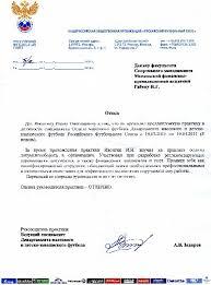 Дневник osdf Российский Сервис Онлайн Дневников Пример отчета по практике