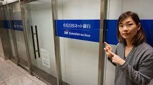 住 信 sbi ネット 銀行 住宅 ローン