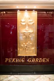 peking garden tst peking garden tst