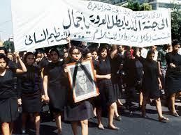 50 عاماً على وفاة جمال عبد الناصر: صدمة وحداد ووداع مؤلم في مصر والعالم  العربي