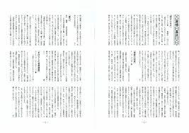 お知らせ 株式会社 人文書院