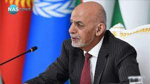 استقالة الرئيس الأفغاني أشرف غني تمهيداً لتسليم السلطة إلى حركة طالبان