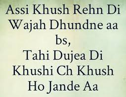 status for whatsapp in punjabi in one line