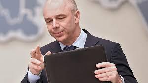 Бюджету добавили триллион Газета Коммерсантъ № от  Бюджету добавили триллион